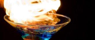 коктейль Пылающий Ламборджини