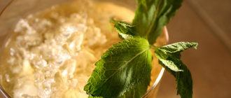 мятный джулеп рецепт
