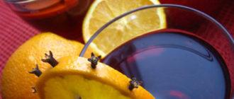 рецепт глинтвейна с медом
