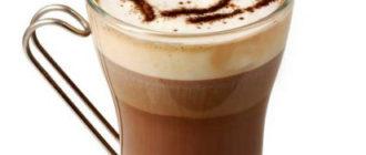 айс кофе