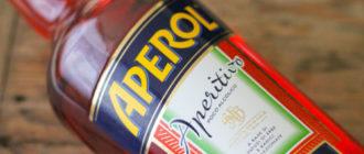как пить апероль