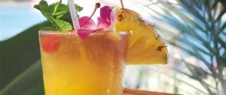 коктейль тропический