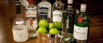 мартини с джином